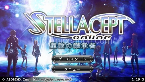 stellacept_online_01