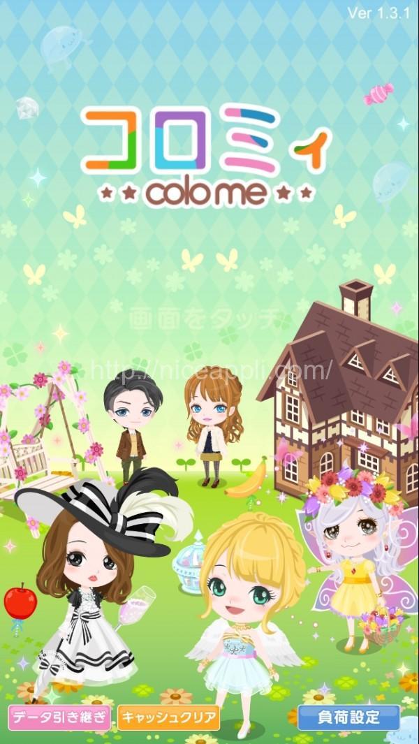 colome_01