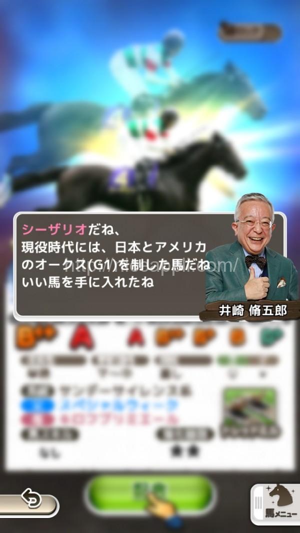 derby_load_05