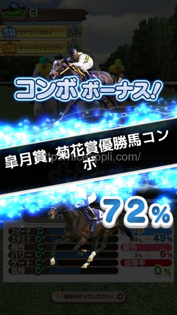 derby_load_10