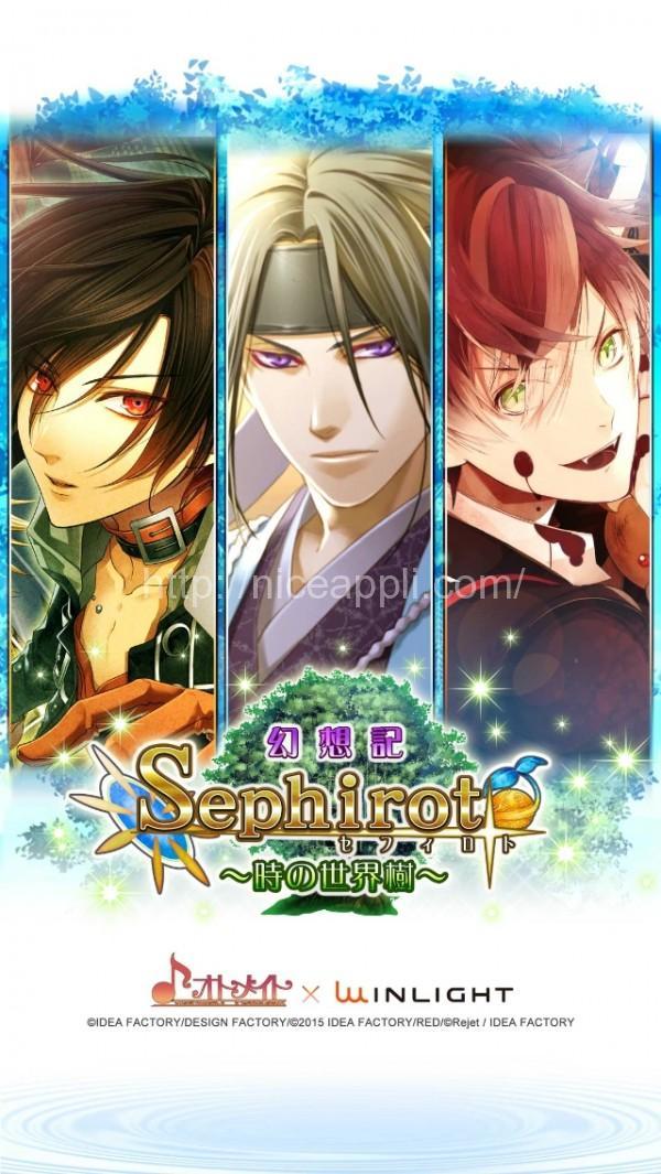 sephiroto_01