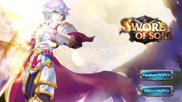 sword_of_soul_01
