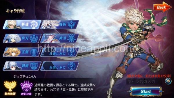 sword_of_soul_03
