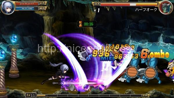 sword_of_soul_11