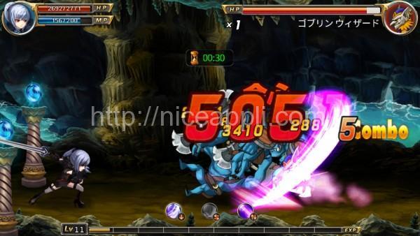 sword_of_soul_12