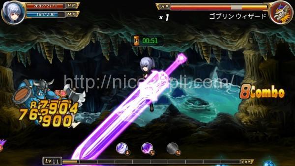 sword_of_soul_13