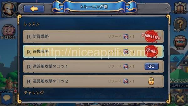 heroes_tactics_05