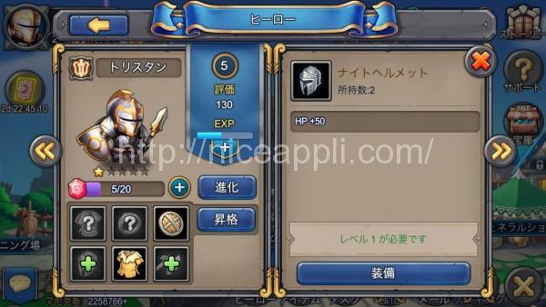 heroes_tactics_09