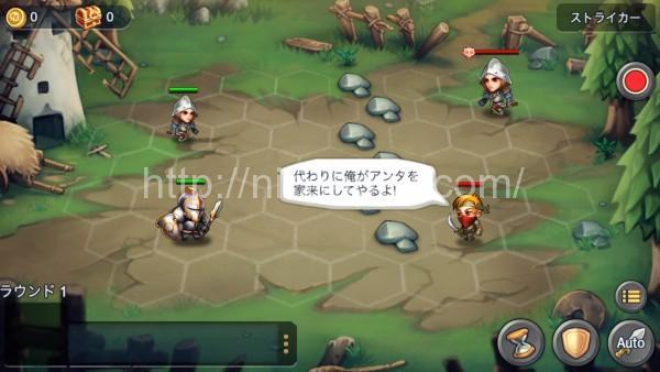 heroes_tactics_10
