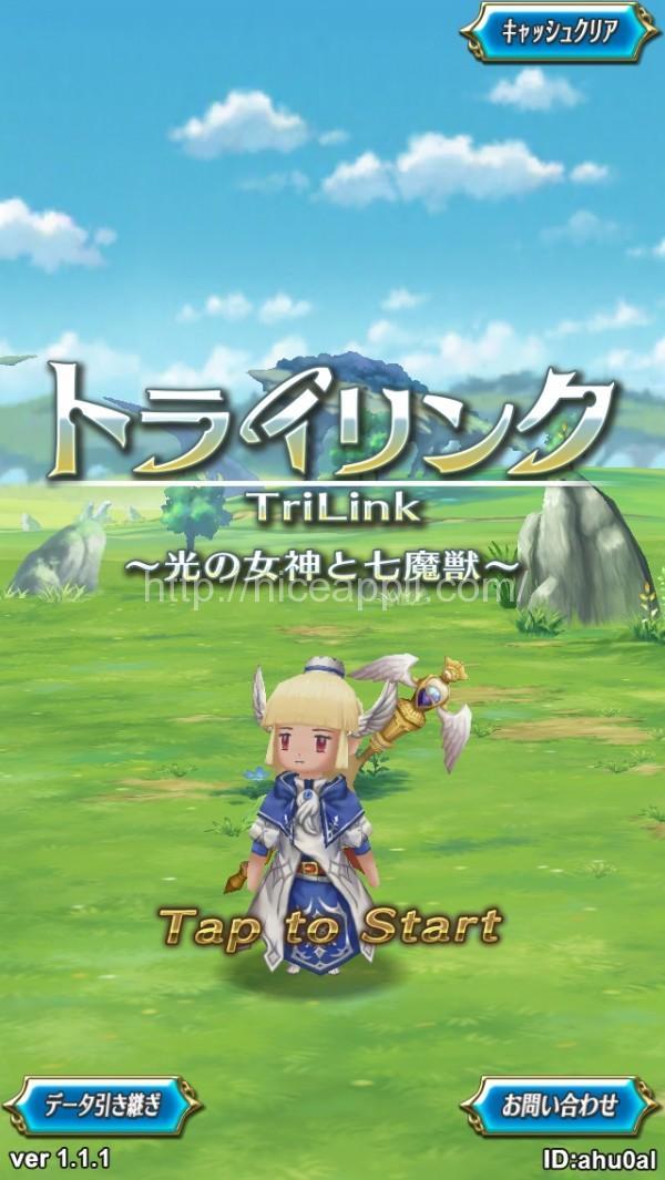 trilink_01