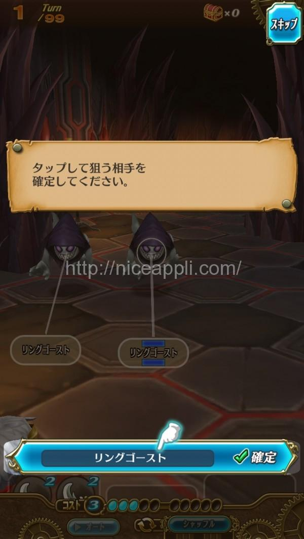 trilink_02