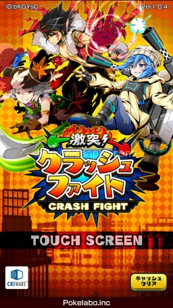clash_faith_01