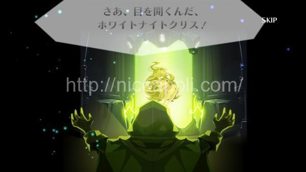 fantasy_war_tactics_02