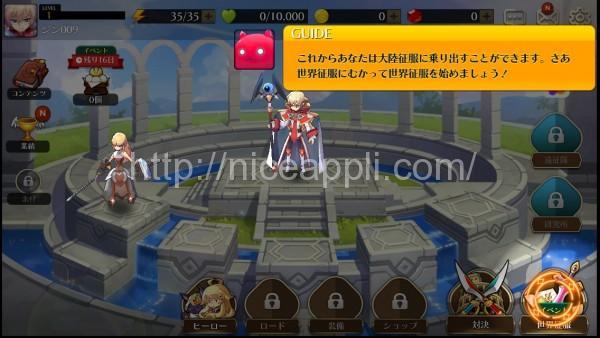 fantasy_war_tactics_03