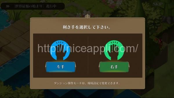 fantasy_war_tactics_04