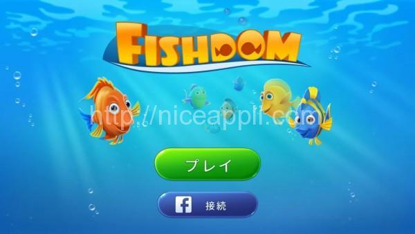 fishdom_01