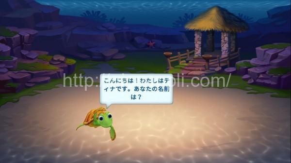 fishdom_02