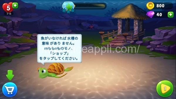 fishdom_03