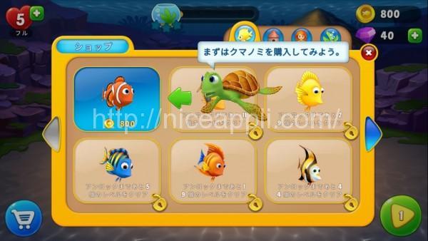 fishdom_04