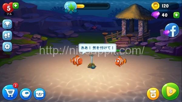 fishdom_13