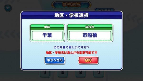 kousien_story_04