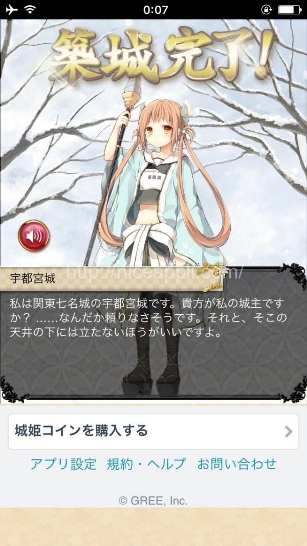 sirohime_quest_07