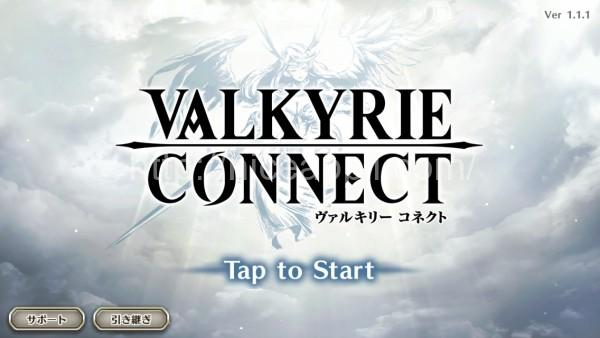 valkyrie_connect_01