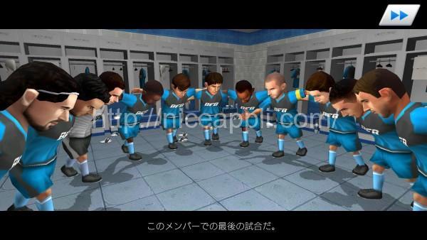 bfb_champions_02