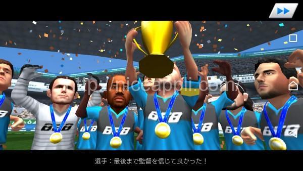 bfb_champions_04