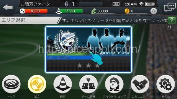 bfb_champions_07