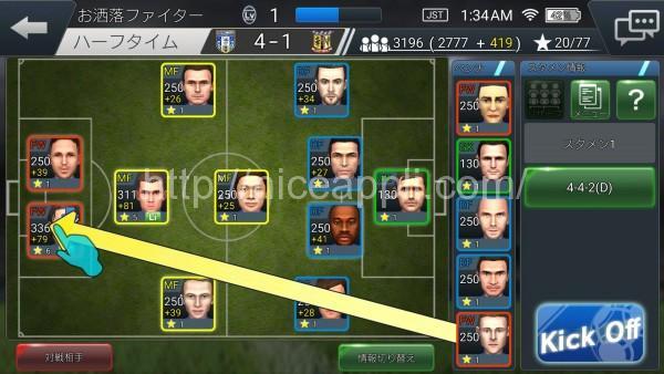 bfb_champions_08
