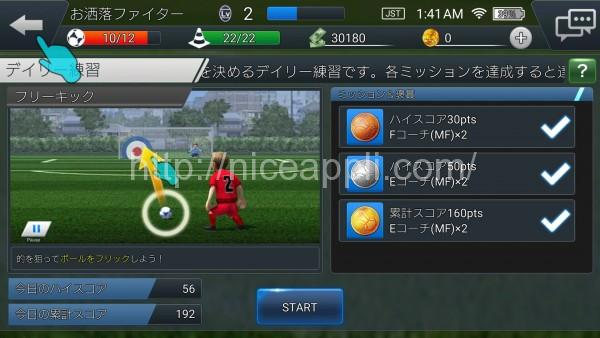 bfb_champions_09