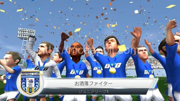bfb_champions_11