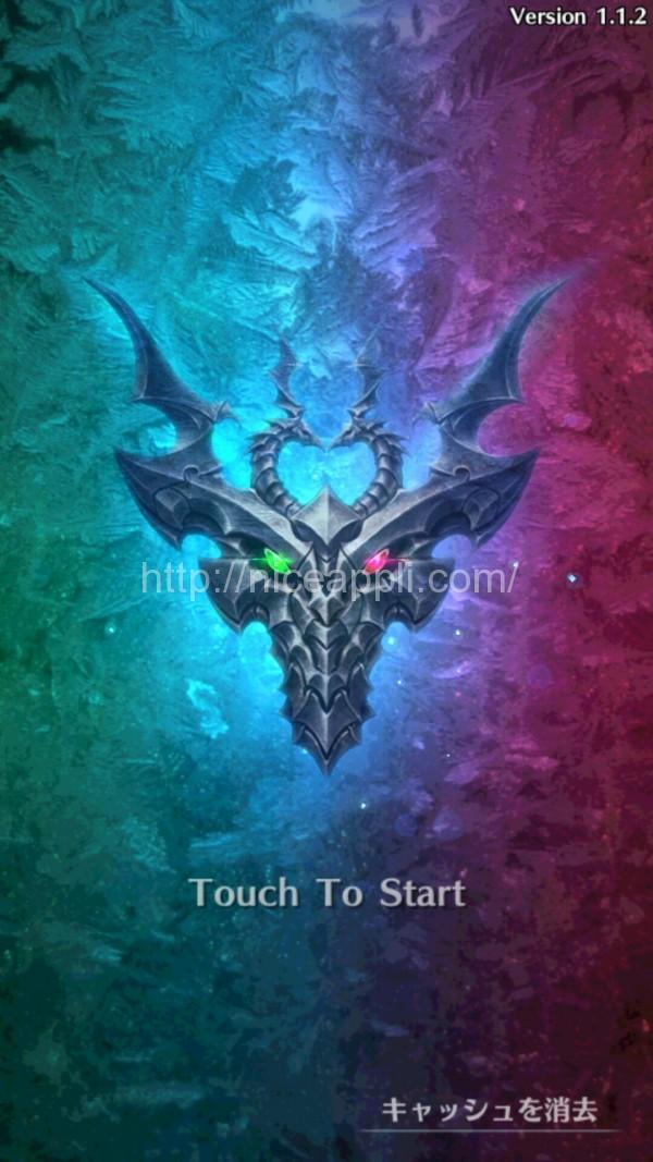 dragon_project_02