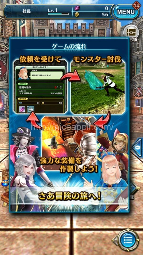 dragon_project_12