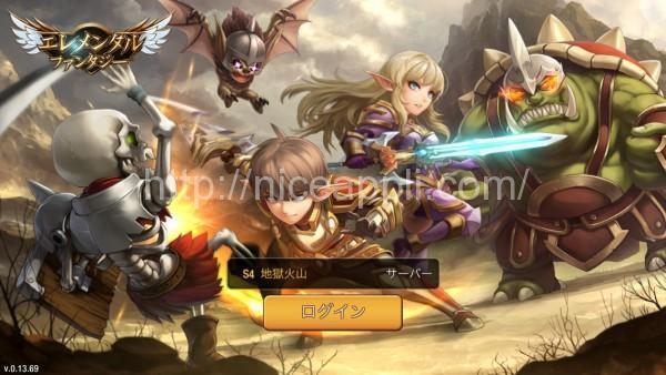 elemental_fantasy_01
