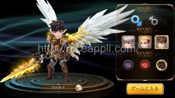elemental_fantasy_02