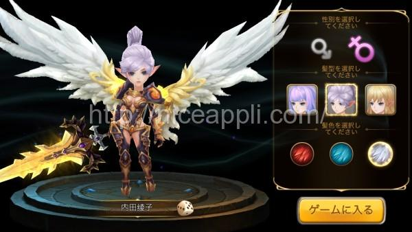 elemental_fantasy_03