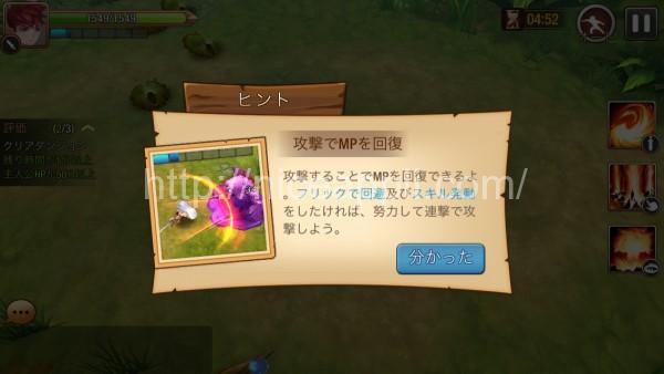 elemental_fantasy_12