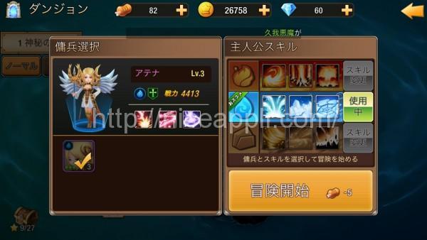 elemental_fantasy_13