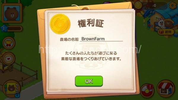 l_brown_03