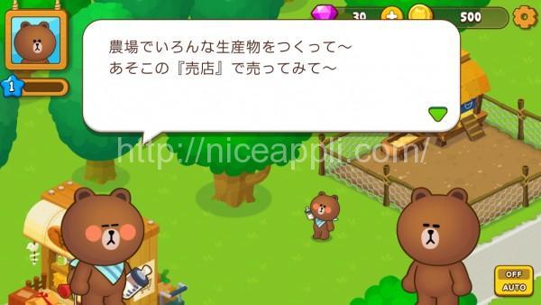 l_brown_04