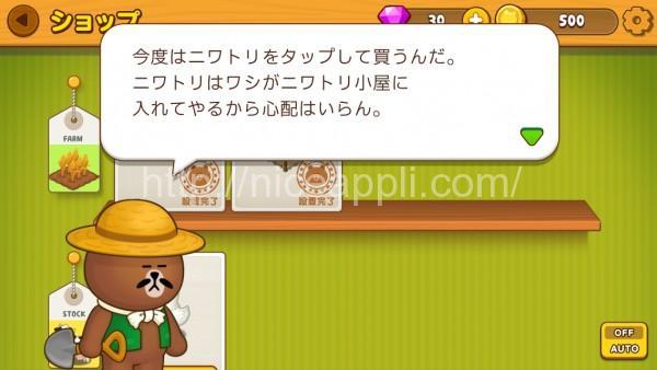 l_brown_08