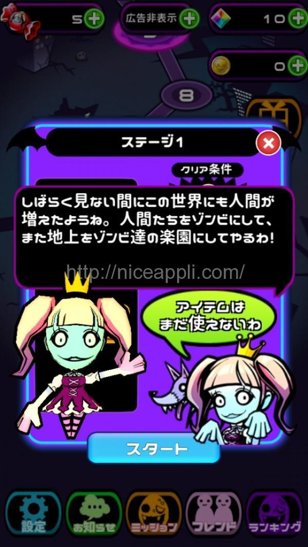 niwa_zombie_03