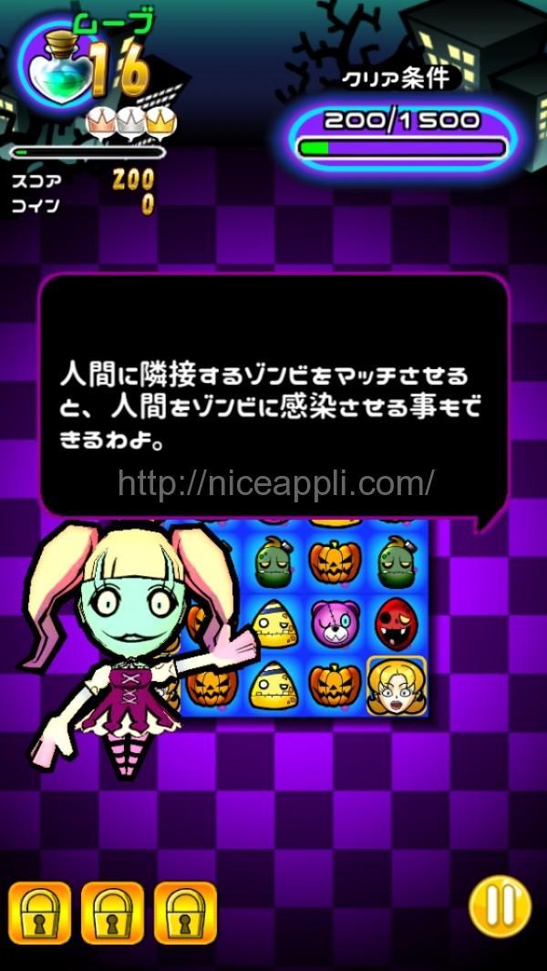 niwa_zombie_05