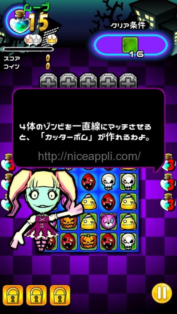 niwa_zombie_08