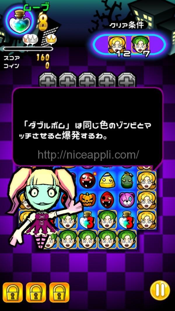niwa_zombie_09