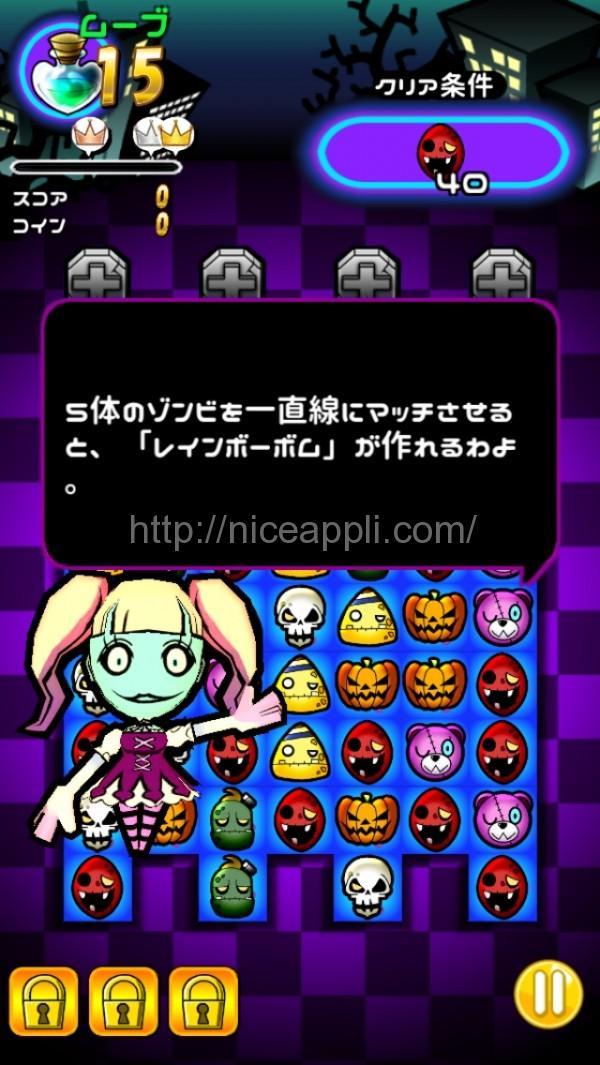 niwa_zombie_10