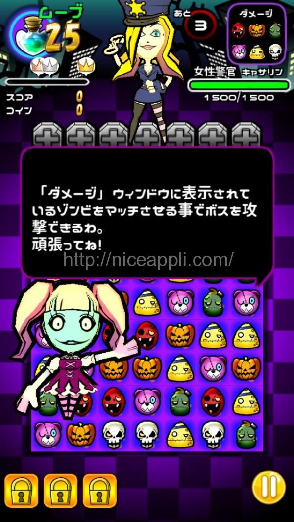 niwa_zombie_11