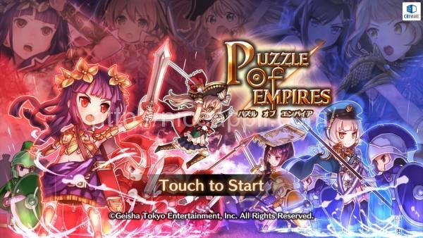puzzle_e_01